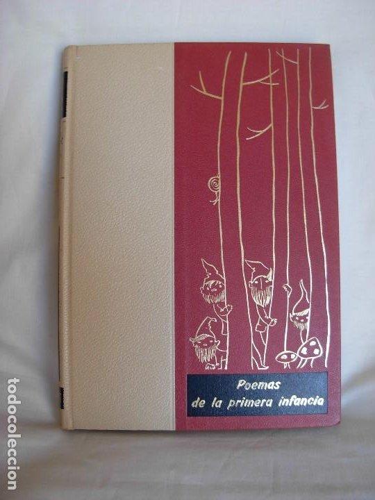 Libros antiguos: Poemas de la primera infancia Salvat 1967 El mundo de los niños - Foto 2 - 222542238