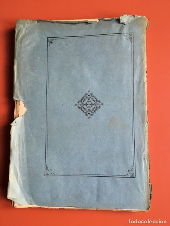 Libros antiguos: NOTICIA HISTÓRICA Y ARQUEOLÓGICA DE LA ANTIGUA CIUDAD DE EMPORION - JOAQUIN BOTET Y SISÓ - 1879 - Foto 12 - 197275837