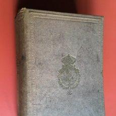 Libros antiguos: GUÍA OFICIAL DE ESPAÑA - AÑO 1882 - CON GRABADOS ALFONSO XII Y MARÍA CRISTINA - ÓRDENES MILITARES. Lote 197577531