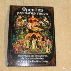 Livres anciens: CUENTOS POPULARES RUSOS.CON ILUSTRACIONES PROCEDENTES DE MINIATURAS DE LACA DE PALEJ, FEDOSKINO Y JO. Lote 197645856