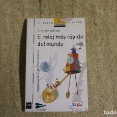 Libros antiguos: EL RELOJ MAS RAPIDO DEL MUNDO - DIMITER INKIOW. Lote 197647255