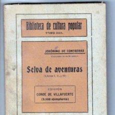 Libros antiguos: SELVA DE AVENTURAS * JERONIMO DE CONTRERAS * CRONISTA DE SU MAJESTAD. Lote 27311530