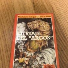 Libros antiguos: EL VIAJE DEL ARGOS LIBRO JUEGO - ALTEA LA BUSQUEDA DEL GRIAL. Lote 198528368