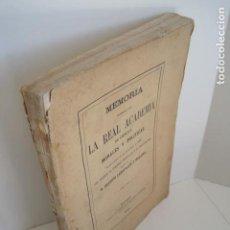 Livros antigos: JOAQUÍN CADAFALCH Y BUGUÑÁ. MEMORIA UNIFORMAR LA LEGISLACIÓN DE SUCESIÓN HEREDITARIA Y DERECHOS.. Lote 198533657