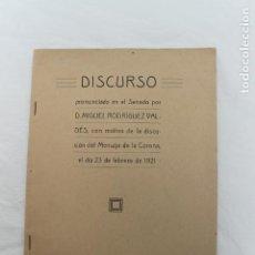 Libros antiguos: DISCURSO EN EL SENADO POR D. MIGUEL RODRIGUEZ VALDÉS FEBRERO DE 1921, LORCA, IMPRENTA MINGUEZ. Lote 199186057