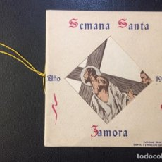 Libros antiguos: GUÍA SEMANA SANTA 1946 ZAMORA. Lote 199313018