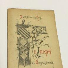 Libros antiguos: AÑO 1891 - ROMANCERO DE D. JAIME EL CONQUISTADOR POR BLANCA DE LOS RÍOS - CON ILUSTRACIONES. Lote 199468887