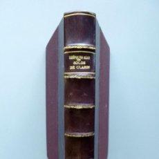 Libros antiguos: LEOPOLDO ALAS // SOLOS DE CLARÍN // 1891 //PRÓLOGO DE D. JOSÉ ECHEGARAY // DIBUJOS DE ÁNGEL PONS. Lote 199774407