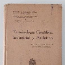 Libros antiguos: TERMINOLOGÍA CIENTÍFICA INDUSTRIAL Y ARTÍSTICA, AGUSTÍN SERRANO DE HARO 1929. Lote 199800865