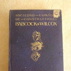 Livres anciens: CATALOGO GENERAL SOCIEDAD ESPAÑOLA DE CONSTRUCCIONES DE BABCOCK Y WILCOX AÑOS 30. Lote 130204459