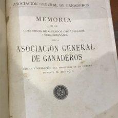 Libros antiguos: ASOCIACIÓN DE GANADEROS DEL REINO VARIAS OBRAS EN UN VOLUMEN. Lote 200284560