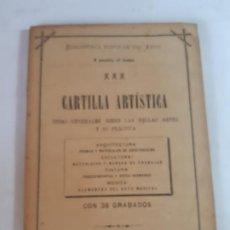 Livres anciens: CARTILLA ARTISTICA, OBRAS GENERALES SOBRE BELLAS ARTES, LA ESPAÑA EDITORIAL. Lote 200544203