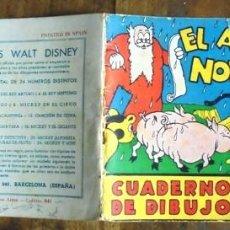 Libros antiguos: EL ARCA DE NOÉ CUADERNOS DE DIBUJOS WALT DISNEY 6 MOLINO CA. 1930. Lote 200741775
