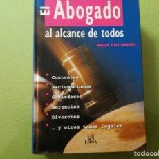 Libros antiguos: EL ABOGADO AL ALCANCE DE TODOS - MARÍA JOSÉ JIMÉNEZ. Lote 200765393