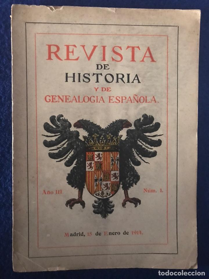 14 REVISTAS DE HISTORIA Y DE GENEALOGÍA ESPAÑOLA (DE 1914 Y DE 1927 A 1931) (Libros Antiguos, Raros y Curiosos - Historia - Otros)