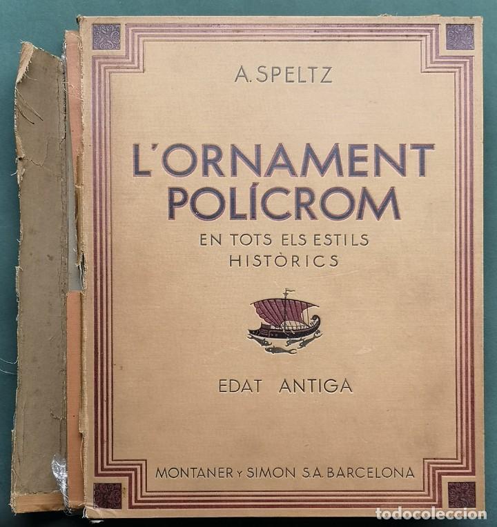 L'ORNAMENT POLÍCROM EN TOTS ELS ESTILS HISTÓRICS . 3 VOLS 1930 (Libros Antiguos, Raros y Curiosos - Bellas artes, ocio y coleccionismo - Otros)