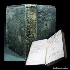 Livros antigos: AÑO 1858 COSTUMBRES DE LOS ROMANOS VIDA DE CICERÓN GUERRAS PÚNICAS TITO LIVIO CATILINARIAS SALUSTIO. Lote 108903935