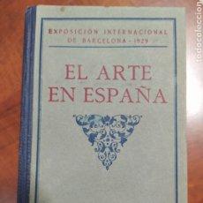 Libros antiguos: EXPOSICIÓN INTERNACIONAL BARCELONA 1929,EL ARTE EN ESPAÑA , MUSEO DEL PALACIO NACIONAL.. Lote 202362833