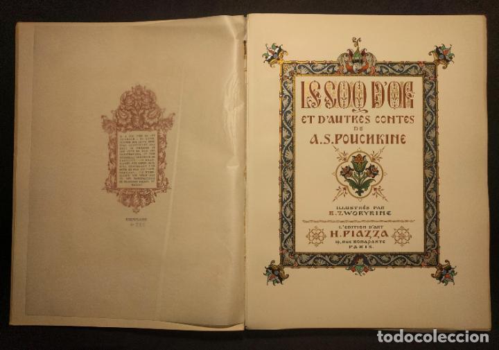 Libros antiguos: Le coq DOr et dautres contes de A. S. Pouchkine. Illustrés par B. Z. Worykine. Paris. LEdition D - Foto 4 - 203296143