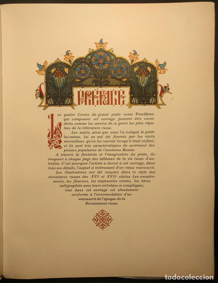 Libros antiguos: Le coq DOr et dautres contes de A. S. Pouchkine. Illustrés par B. Z. Worykine. Paris. LEdition D - Foto 6 - 203296143