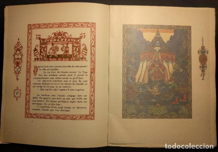 Libros antiguos: Le coq DOr et dautres contes de A. S. Pouchkine. Illustrés par B. Z. Worykine. Paris. LEdition D - Foto 12 - 203296143