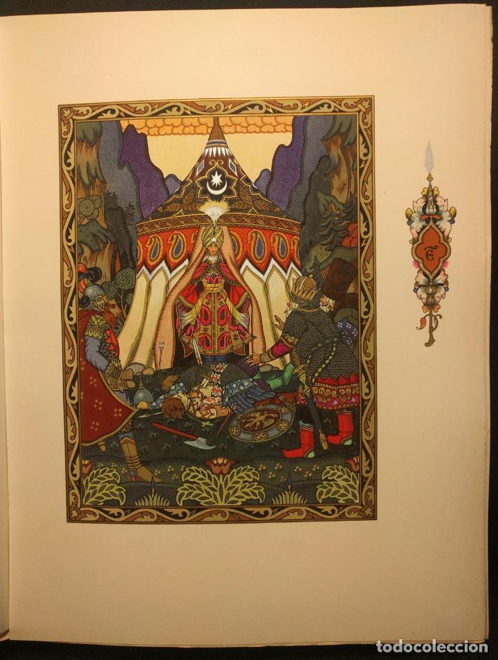 Libros antiguos: Le coq DOr et dautres contes de A. S. Pouchkine. Illustrés par B. Z. Worykine. Paris. LEdition D - Foto 13 - 203296143