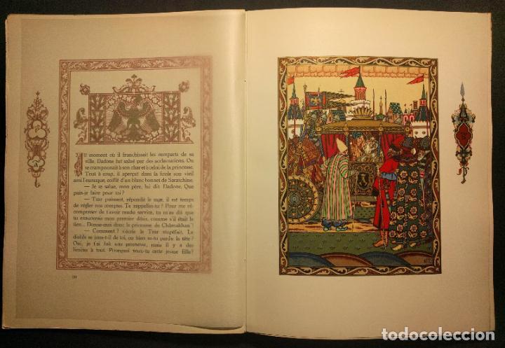 Libros antiguos: Le coq DOr et dautres contes de A. S. Pouchkine. Illustrés par B. Z. Worykine. Paris. LEdition D - Foto 14 - 203296143