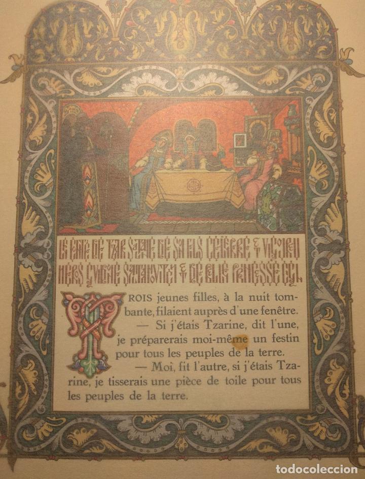 Libros antiguos: Le coq DOr et dautres contes de A. S. Pouchkine. Illustrés par B. Z. Worykine. Paris. LEdition D - Foto 17 - 203296143