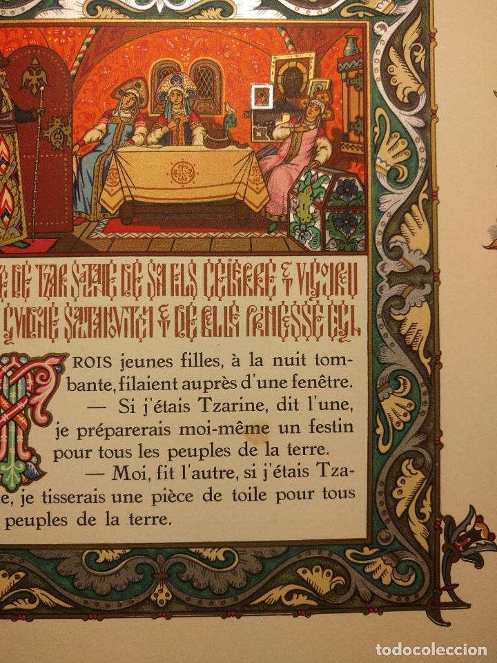 Libros antiguos: Le coq DOr et dautres contes de A. S. Pouchkine. Illustrés par B. Z. Worykine. Paris. LEdition D - Foto 18 - 203296143