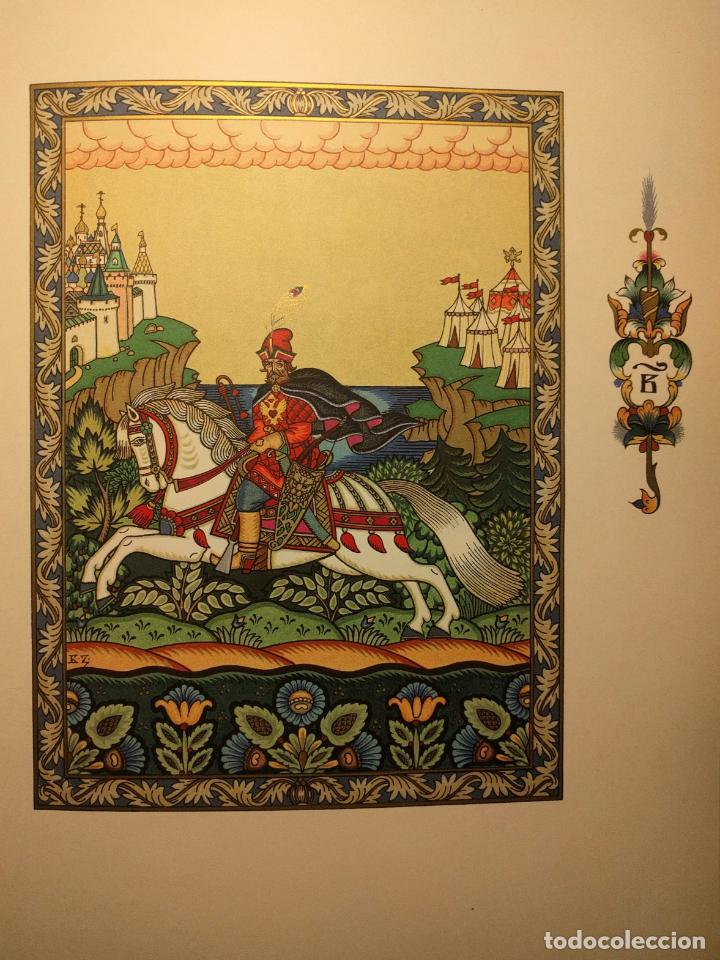 Libros antiguos: Le coq DOr et dautres contes de A. S. Pouchkine. Illustrés par B. Z. Worykine. Paris. LEdition D - Foto 19 - 203296143