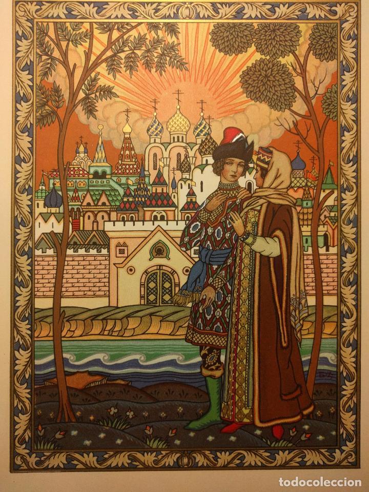 Libros antiguos: Le coq DOr et dautres contes de A. S. Pouchkine. Illustrés par B. Z. Worykine. Paris. LEdition D - Foto 21 - 203296143