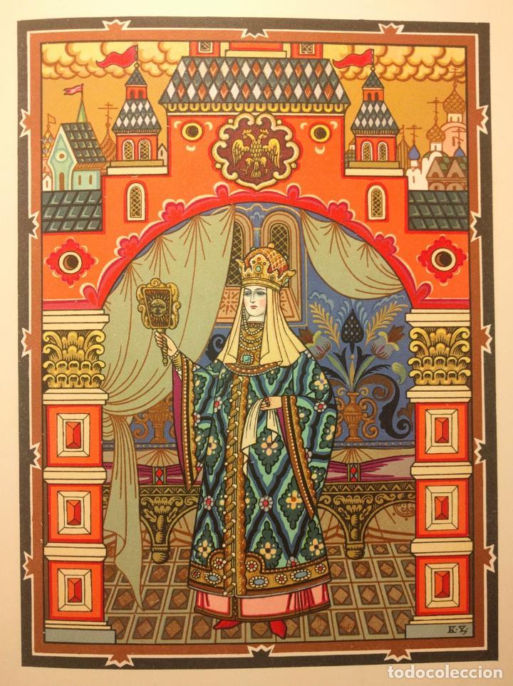 Libros antiguos: Le coq DOr et dautres contes de A. S. Pouchkine. Illustrés par B. Z. Worykine. Paris. LEdition D - Foto 22 - 203296143