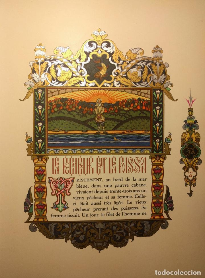 Libros antiguos: Le coq DOr et dautres contes de A. S. Pouchkine. Illustrés par B. Z. Worykine. Paris. LEdition D - Foto 25 - 203296143