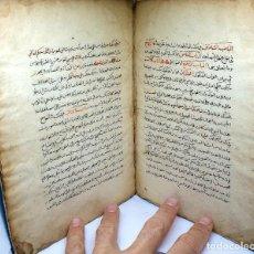 Libri antichi: ANTIGUO Y CURIOSO LIBRO MANUSCRITO DE ORIGEN ISLAMICO,ARABE,MUDEJAR,JUDIO,CORAM,ANDALUSI???. Lote 203614562