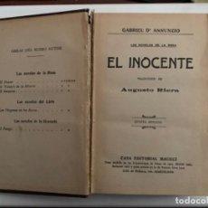 Libros antiguos: EL INOCENTE. GABRIEL D'ANNUNZIO. [1930?]. Lote 203840133