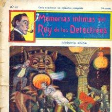 Livros antigos: MEMORIAS ÍNTIMAS DEL REY DE LOS DETECTIVES. (SHERLOCK HOLMES)NÚMERO 42. Lote 204086986