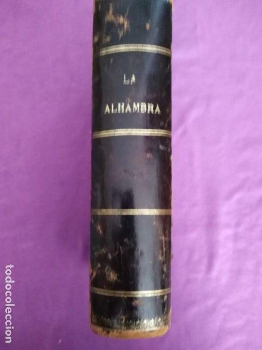 Libros antiguos: LA ALHAMBRA LEYENDAS ARABES POR D. M. FERNANDEZ Y GONZALEZ 1863 - Foto 4 - 204271987