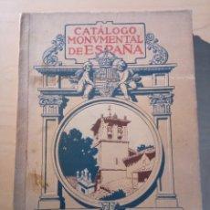 Libros antiguos: CATÁLOGO MONUMENTAL DE ESPAÑA. PROVINCIA DE ÁLAVA. 1915. Lote 204320325