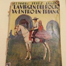 Libros antiguos: LA VIRGEN DEL ROCÍO YA ENTRO EN TRIANA 1933. Lote 204473462