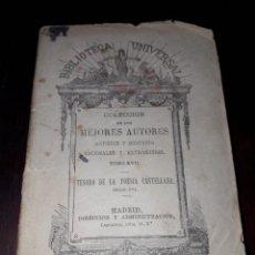 Libros antiguos: LIBRO 2008 COLECCION BIBLIOTECA UNIVERSAL MEJORES AUTORES TESORO DE LA POESIA CASTELLANA. Lote 204484220