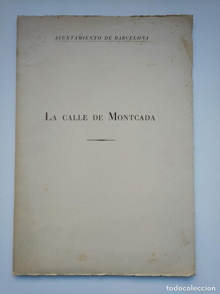 Libros antiguos: LOTE DE 20 LIBROS DESDE SIGLO XIX HASTA MEDIADOS DE SIGLO XX. VER FOTOS. - Foto 2 - 204707600