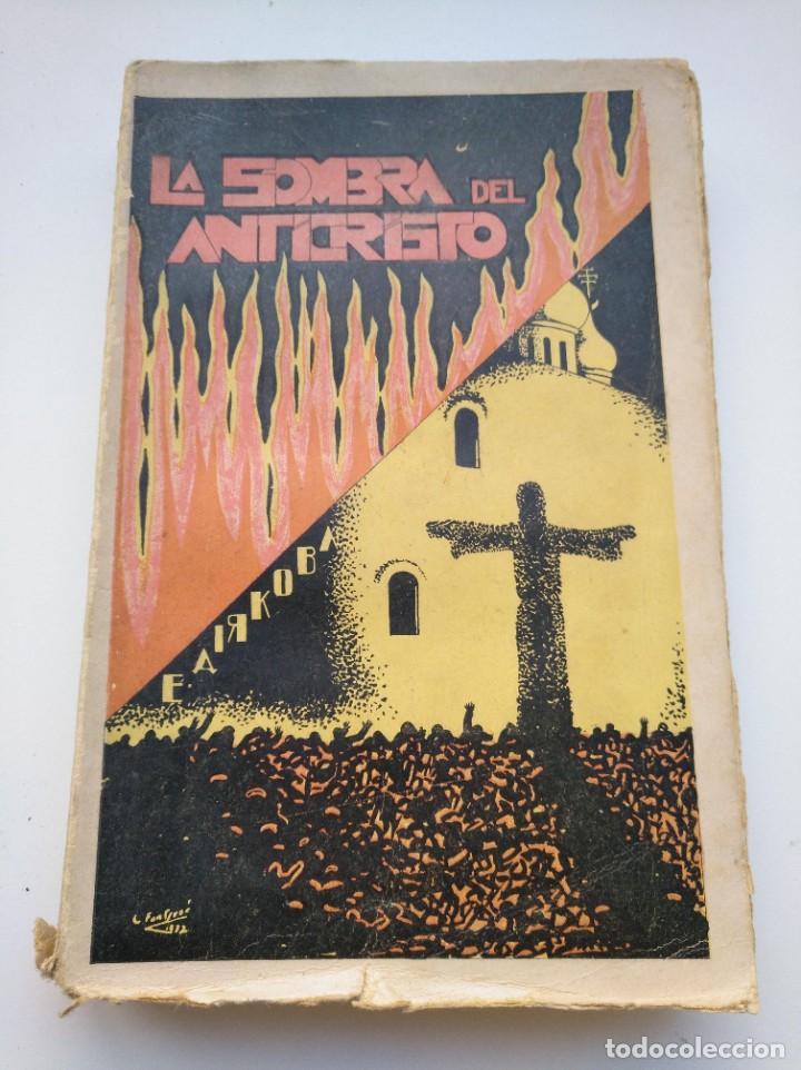 Libros antiguos: LOTE DE 20 LIBROS DESDE SIGLO XIX HASTA MEDIADOS DE SIGLO XX. VER FOTOS. - Foto 13 - 204707600