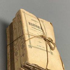 Livres anciens: BIBLIOTECA DE HISTORIA, LITERATURA, CIENCIAS Y ARTES - 4 VOLÚMENES - MADRID 1847-1848. Lote 204993858
