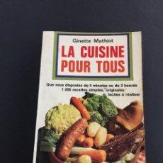 Libros antiguos: LA CUISINE POUR TOUS - GINETTE MATHIOT. Lote 205331633