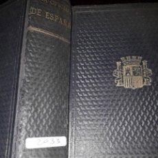 Libros antiguos: LIBRO 2033 GUIA OFICIAL DE ESPAÑA 1935. Lote 205357636