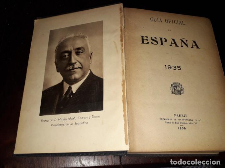 Libros antiguos: LIBRO 2033 GUIA OFICIAL DE ESPAÑA 1935 - Foto 2 - 205357636