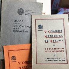 Libros antiguos: CONJUNTO DE FOLLETOS DE LA CONFEDERACIÓN HIDROGRÁFICA DEL DUERO AÑOS 30. Lote 205560362