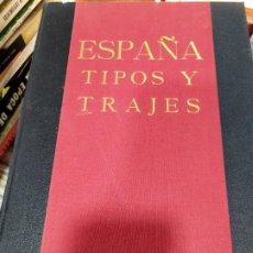 Libros antiguos: ESPAÑA TIPOS Y TRAJES JOSE ORTIZ ECHAGUE 1932. Lote 205742655