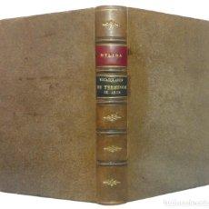 Libros antiguos: 1888 - VOCABULARIO ILUSTRADO DE TÉRMINOS DE ARTE - GRABADOS - PINTURA, ESCULTURA, ARTES DECORATIVAS. Lote 205766340