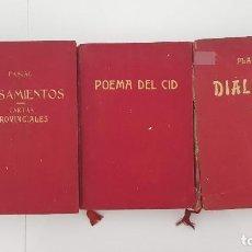 Libros antiguos: 4 LIBROS LIBRERÍA BERGUA. POEMA DEL CID, PENSAMIENTOS... PASCAL, DIÁLOGOS PLATÓN, LUSIADAS CAMOENS. Lote 206197791